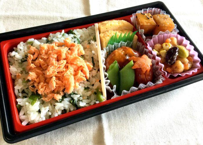 鮭とわさび菜ご飯弁当